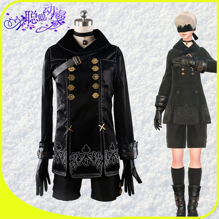 NieR Automata YoRHa No. 9 Type S Halloween Cosplay Costume Uniform Suit Outfit
