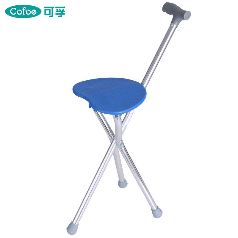 Cofoe Folding Aluminium Lightweight Walking Stick with Seat Mobility tripod Stool Multifunction 2 in 1 Walking Cane For Elderly folding cane chair walking stick with tripod stool