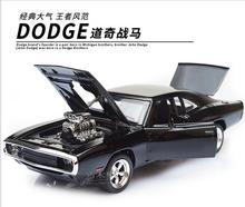 Так Здорово! Форсаж Dodge Charger Сплава Автомобилей Модели Игрушки Для Детей Оптовая Четыре Цвета Металла Классическая автомобили