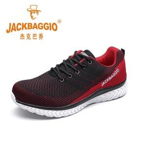 Image 1 - חם מותג גברים אירופאי בטיחות בעבודת סטנדרטית פלדה, קל משקל נעלי ספורט, ארבע עונה לנשימה החלקה נעליים מזדמנים.