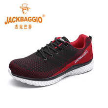 Hot brand Men European standard Steel Toe Work Safety shoes, Lightweight sneakers, four season Breathable Non slip Casual Shoes.