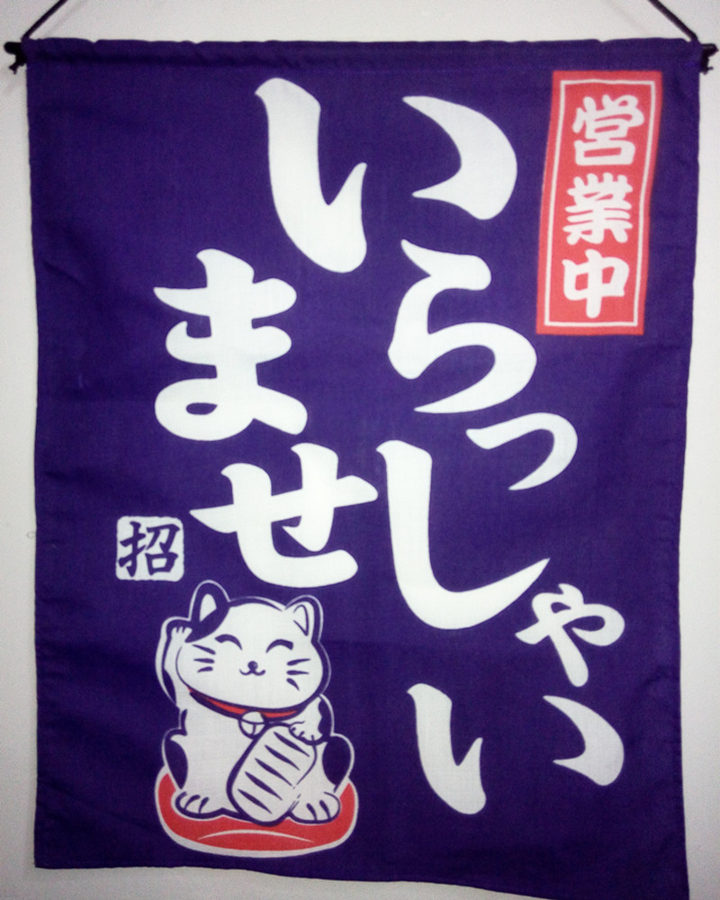 (Customized Size Accept) Korea/Japan/China Sushi Restaurant Kitchen Hanging Curtain-Lucky Cat(29x45cm)