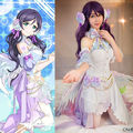 Lovelive! Love Live White Day Tojo Nozomi Dress Uniform Outfit Cosplay Costumes