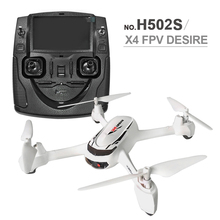 Hubsan X4 H502S RC Drone 5 8G FPV GPS Altitude Mode RC Quadcopter with 720P Camera