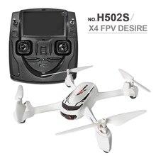 Hubsan X4 H502S font b RC b font Drone 5 8G FPV GPS Altitude Mode font