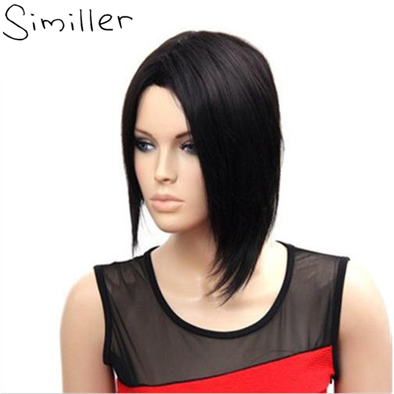 Similler Synthetic Hair Short Bob Asymmetry Natural Black Centre Parting Head Women Wig For Mothers' Day Party