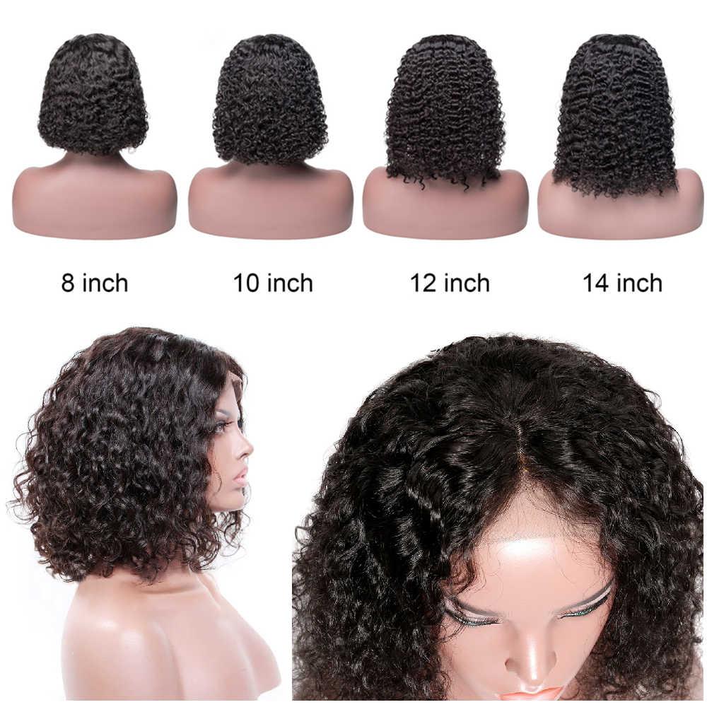 ジェリー人赤ん坊の毛ブラジルの Remy 毛ショートカーリー女性のための事前 -摘み取らかつら