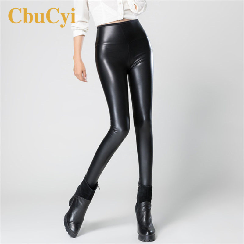CBUCYI Autumn Women High Waist Leggings Slim Stretch Faux PU Leather   Pant   Women Sexy   Capris   Skinny Fleece Leather   Pants   Trousers