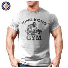 f212474a049b7 Gorilla Lifting Weightlifting Men T shirt Fashion Cotton Hip Hop T shirt  Men Casual Short Sleeves