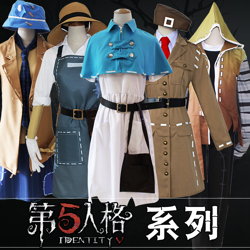 Game Fifth Personality Cosplay Costume Jack Air Force Doctor Mercenary Blind Girl Halloween Party Cosplay Costume For Women Men