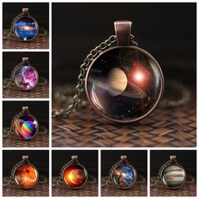 Charming Nebula Necklace Galaxy Space Glass Cabochon Pendant Solar System Jewelry Universe Milky Way