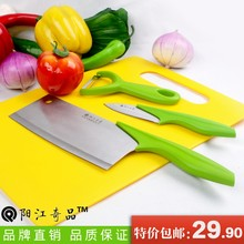 Carving knife fruit knife, three sets of kitchen knives supplies, handle feel good, 3Cr13MoV stainless steel,