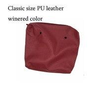 1 Pcs Pu Leather Inner Bag Insert For Obag Classic Size Bag Handbag