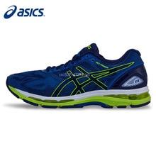 ASICS Men's Shoes Original Authentic GEL-NIMBUS 19 Cushion L