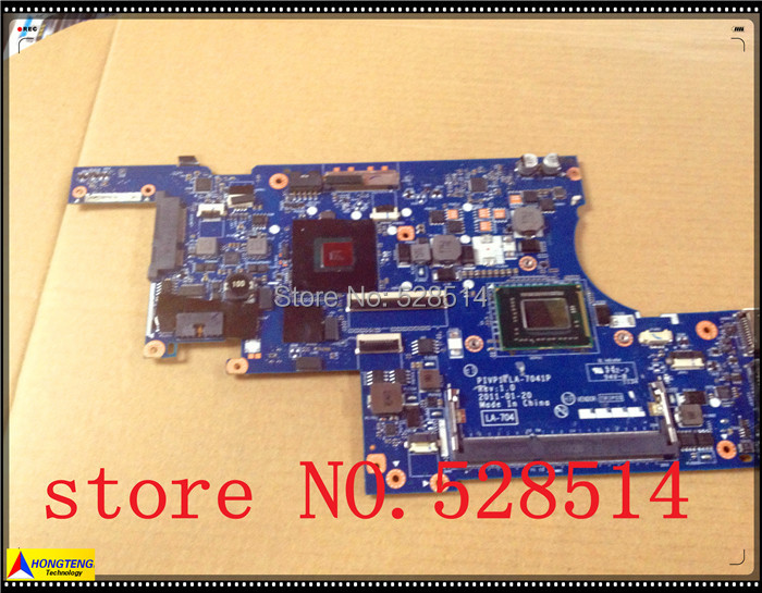 original 04W0641 For IBM E220S LAPTOP/NOTEBOOK Motherboard/Mainboard Intergrated LA-7041P HM65 with I5-2537M 100% Test ok
