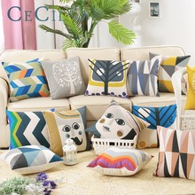Geometric Cushion Cover Linen Yellow Gray for Sofa Seat Chair Decorative Throw Pillow Covers Cases Almofadas Cojines цены
