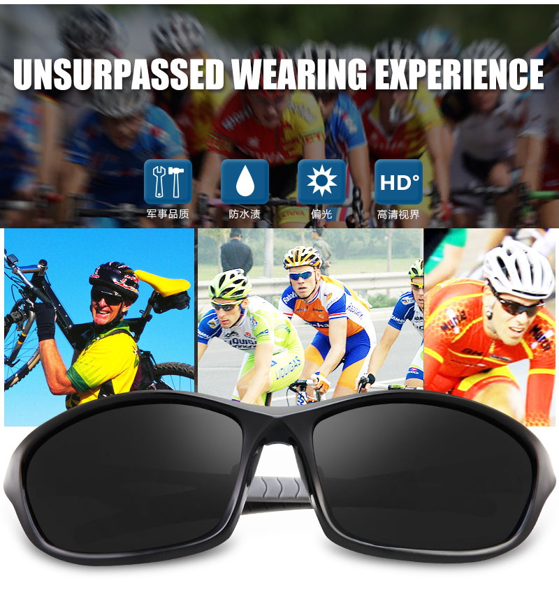 POLARSNOW 2017 Brand Polarized Sunglasses Camouflage Frame Sport Sun Glasses Fis