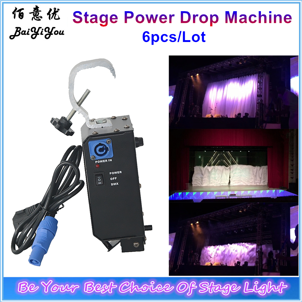 6x Stage Curtain Power Drop Machine DMX Powercon Stage Backdrop Curtain Fall Controller Machine For Stage