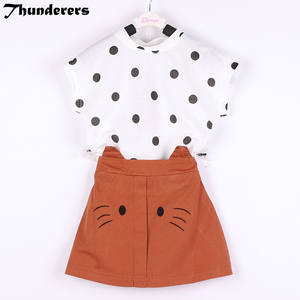 top 10 largest cat pullover thunder brands 9094cd9428ea9