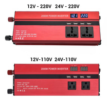 Dual Display Car Inverter 12V to 110V Power Inverter 2000W Converter Modified Sine Car Power Inverter 4 Port Charger Car Adapter недорого