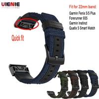 Быстрый, пригодный для Garmin Fenix 5 5 плюс 22 мм тканые нейлон умные часы браслет ремешок для Forerunner 935/подход S60 браслет