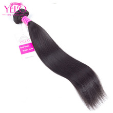 Yelo Hair Peruvian Straight Hair Bundles Deals 100% Human Hair Weave Natural Color Non Remy Hair Extensions