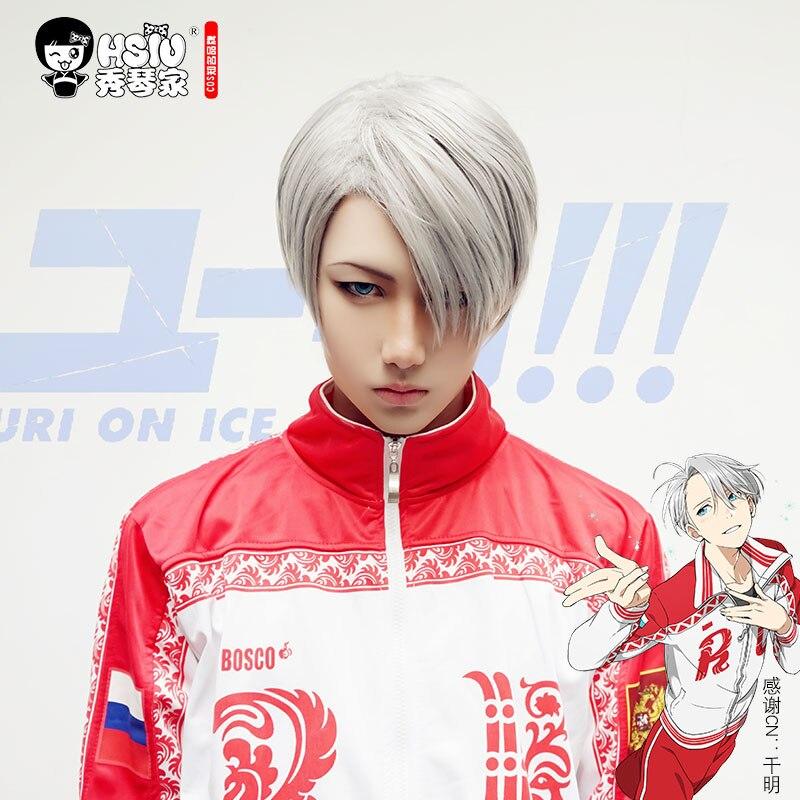 HSIU High Quality Yuri on Ice Cosplay Wig Victor Nikiforov Costume Play Woman Adult Wigs Halloween Anime Game Hair