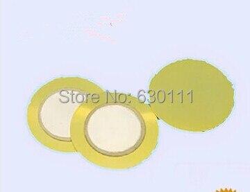 100 шт./лот пьезо керамический элемент 12 мм(медь) зуммер 12 мм