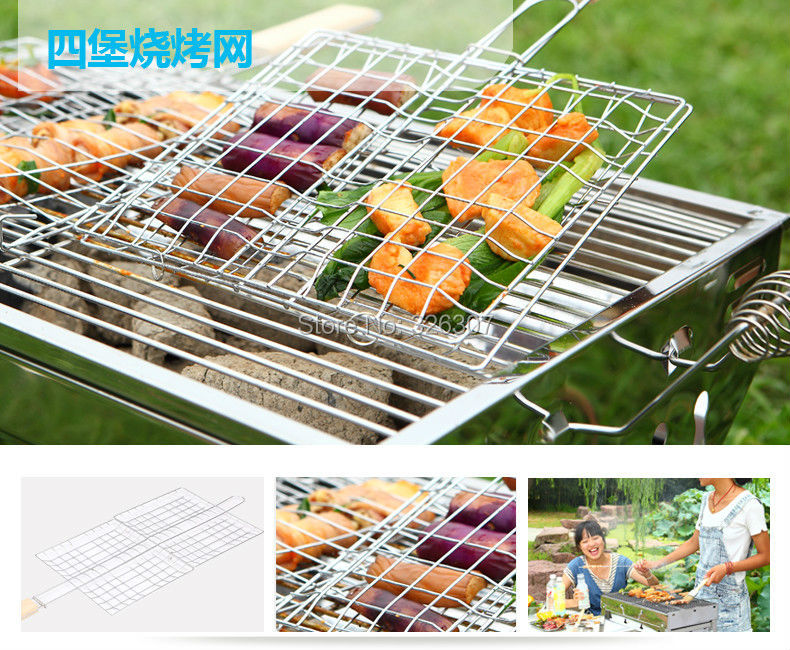 Hamburg barbecue net grilled fish clip net shelf BBQ grill tools accessories outdoor camping meshes party picnic