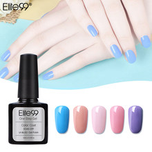 Elite99 10ml One Step UV Gel Nail Polish No Need Top Base Coat Soak Off Nail Art Manicure Gel Varnish Semi Permanent Nail Gel(China)