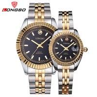 Luxury LONGBO Brand Lovers Watches Couple Waterproof Stainless Steel Quartz Gold Watch Men Women Dress