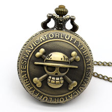 One Piece Pocket Watch