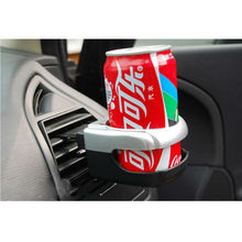 GLCC Cup holder insert car air conditioning outlet
