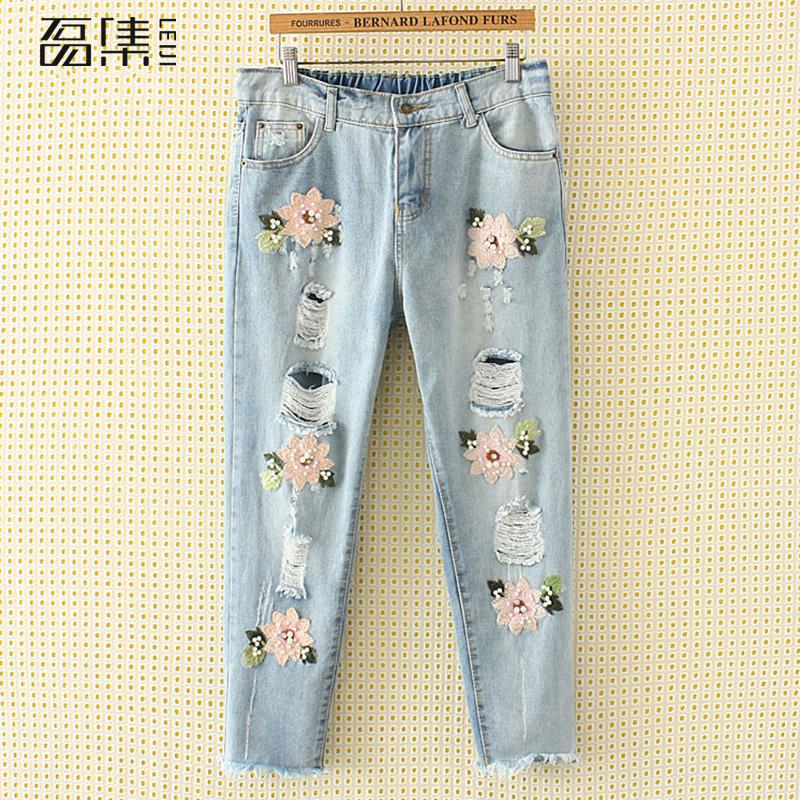 Ripped Jeans For Women With Embroidery   Loose Ankle-length   Plus Size   Harem Denim  Pants  5XL