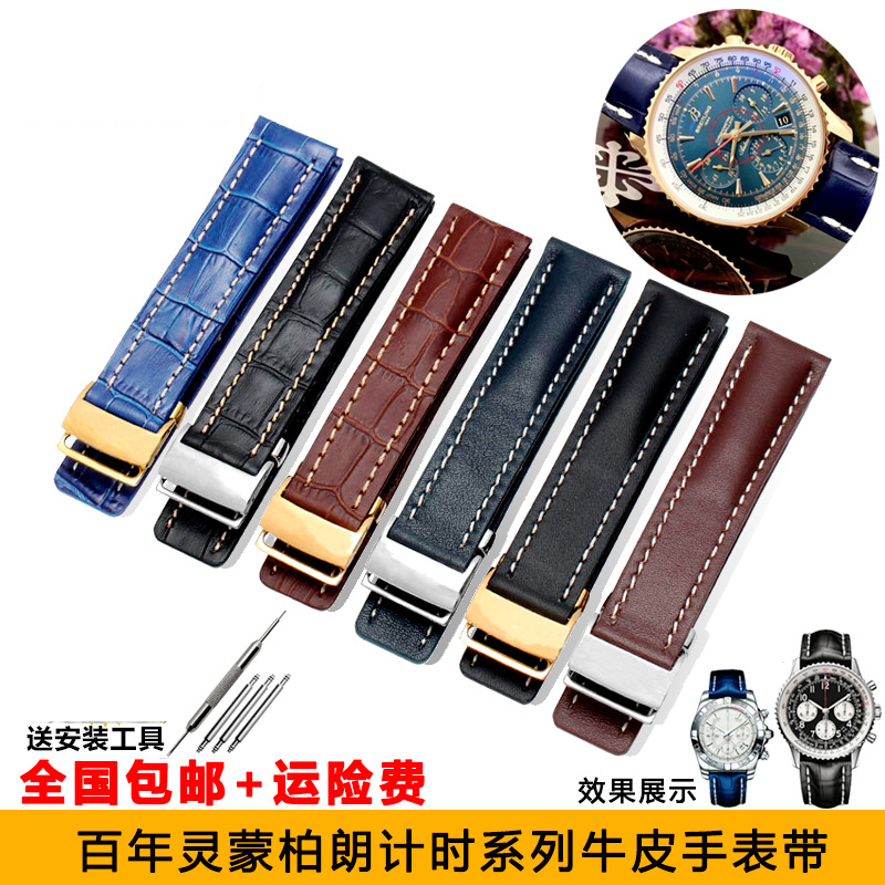 UYOUNG Leather Watch Band <font><b>Strap</b></font> Black Brown Blue Soft Watchbands for <font><b>Breitling</b></font> Watch Man Watch 22mm <font><b>24mm</b></font> with Tools image