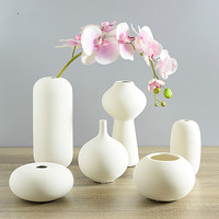 White Small Vase Modern Art Decorative Vase Chinese Porcelain Vase