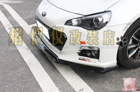For Subaru Brz Sti Bottomline PU Refires Material