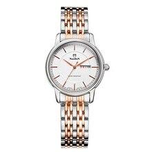 Señoras Relojes De Oro Las Mujeres de Moda Reloj 2016 Reloj de Cuarzo de Acero Inoxidable Completa Calendario Resistente A los Golpes de Las Mujeres Reloj de Las Mujeres