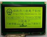 Original Huang Lv 240128 LCD Module 240128 LCD Screen LCD240x128 20 Feet 5V T6963C Integrated Circuit