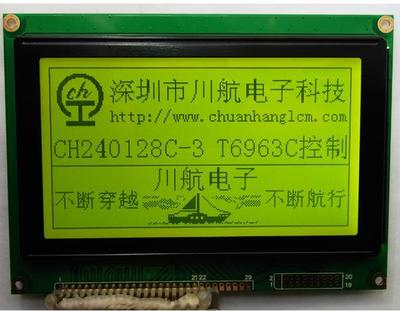 Original Huang Lv 240128 LCD Module 240128 LCD Screen LCD240x128 20 Feet 5V T6963C Integrated Circuit Ic ...