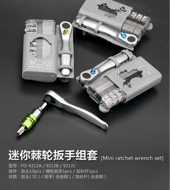 12pcs Set Ratchet Screwdriver Wrench Tool Sleeve Set Mini