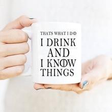 Deshalb Was Ich Ich Trinken Und Ich Wissen Dinge Becher Tyrion Lannister Game Of Thrones Kaffee Tassen Tee Tassen Porzellan Wein Bier Drinkwa