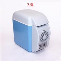 7.5 л автомобиль холодильник автомобиля Тип конфигурации электронный холодной и горячей автомобильный холодильник подарок Портативный сох