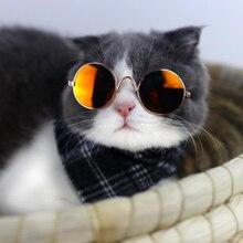 Dog Sunglasses Pet-Accessories Cat Colorful Metal Cute Lens Pet-Photo-Props Framework