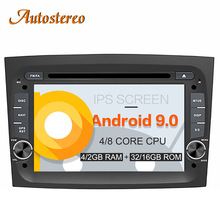 Android 9 Car DVD Player GPS Navigation Headunit for FIAT DOBLO 2016+Auto Stereo Unit Vehi