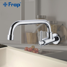 Frap Kitchen Faucet Wall 360 Degree Mixers Mounted Sink Tap Swivel Flexible Hose Single Holes Y40525
