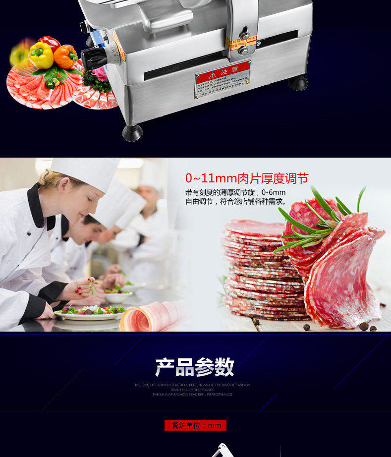 Meat Slicer Commercial Automatic Mutton Roll Slicer Frozen Meat Fat Cattle Electric Meat Slicer Planing Meat Machine 4