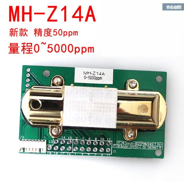 SENSOR NDIR CO2 MH Z14A Módulo sensor infrarrojo de dióxido de carbono, puerto serie, PWM, salida analógica con cable MH Z14, Envío Gratis
