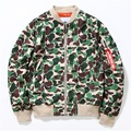 2016 Autumn Fashion Sniper Army Military Camouflage Jacket&Coats Men High Quality Deadpool Brand Kanye West Yeezy Bomber Jackets