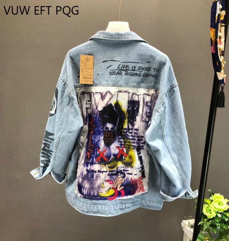 Women's Denim Jacket Fashion Harajuku Graffiti Patch Designs Loose Jean   Coat   Female Casual Jaqueta Feminina Ladies Outerwear